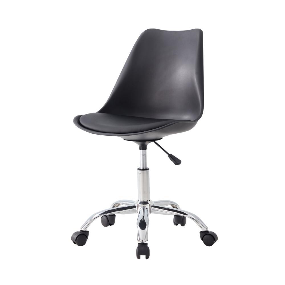 Bürostuhl DJUM II schwarz