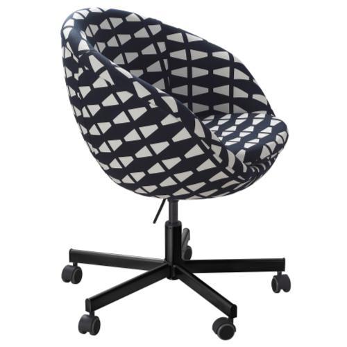 IKEA SKRUVSTA Swivel Chair Office Chair